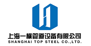 Carbon Steel Pipe, Erw Steel Pipe, Welded Steel Pipe, Carbon Steel Tube - TOP STEEL